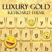 豪华 金键盘 - 换主题 表情符号 和 字体 1