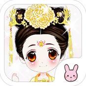 唐朝皇后-女孩最爱的换装游戏 1