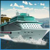 游轮Sim - 3D游艇停车模拟游戏 1.1