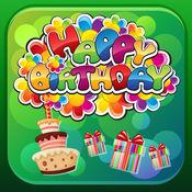 生日快乐卡制造者 – 人见人爱的讯息最良好的祝愿和问候特