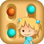 非洲棋-儿童版 5.1