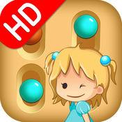 非洲棋-儿童版 HD 5.1