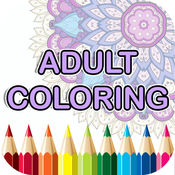 曼荼罗着色书-成人颜色疗法自由压力缓解页 2 1