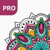 壇城 著色本 : 成人著色本 - 繪畫治療 色遊戲 PRO 1.2