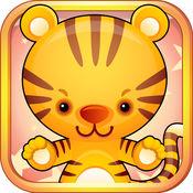可爱的动物和朋友 - 匹配3益智游戏 1