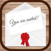 邀请卡 – 送精美电子贺卡并邀请朋友参加你的派对 1