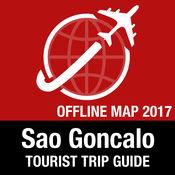 Sao Goncalo 旅游指南+离线地图 1