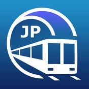 札幌地铁导游 1.4