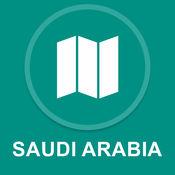 沙特阿拉伯 : 离线GPS导航 1