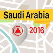 沙特阿拉伯 离线地图导航和指南 1