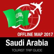 沙特阿拉伯 旅游指南+离线地图 1.8