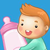 母乳喂养 和 尿布 追踪器 (Feed Baby  2.8.0