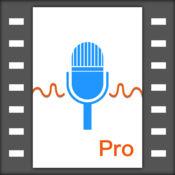 DIY微视频 Pro - 视频录制剪辑配音