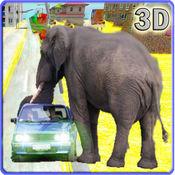 大象运行模拟器2...
