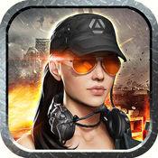 火焰之影 - 策略枪战单机游戏 1