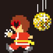 SUPER HIGH TENSION DISCO!!! 巨大化するミラーボール 1