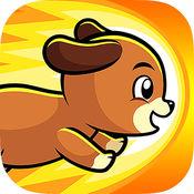 可爱狗跑步者 - 可爱狗在幻想冒险地跑步 1