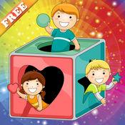 形状和颜色的幼儿 帮助你的孩子发展精细动作技能!教育益智