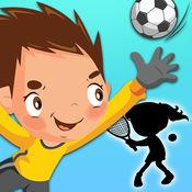 黑影游戏 体育 -...