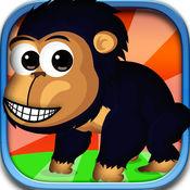 超级摇摆国王黑猩猩的丛林猴子跳 1.3