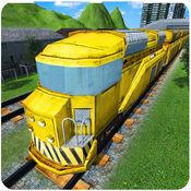 超级模拟火车3D - 真正的机车模拟游戏 1