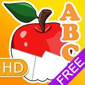 宝宝学英文拼图游戏-免费高清版 2