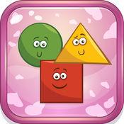 形状学习游戏为幼儿+ 1