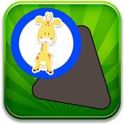 形状学习3-in-1孩子教育游戏 1