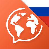 Mondly: 免费学习俄语 - 互动会话课程 5.6.2