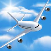 Aircraft Plane ...