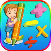 乘法和长除法游戏 数学游戏 教數學加减 教育 宝宝 1.0.2