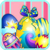 复活节彩蛋-创意彩蛋,儿童画画游戏 1