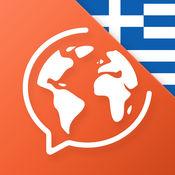 Mondly: 免费学习希腊语 - 互动会话课程 5.6