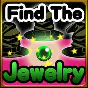 寻找宝石 - Find The Jewelry 1.0.0