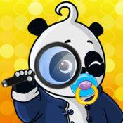 寻找熊猫屁王 Fi...