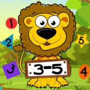 3-5岁儿童学习游戏,游戏和拼图幼儿园,学前班,小学或幼儿园与