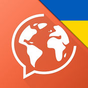 免费学习乌克兰语  5.6