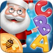 學英文 ABC 字母表 追踪 字母 家庭 圣诞节 学校 勉強 孩子