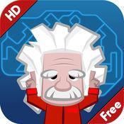爱因斯坦脑力强化训练 HD Free 1.5