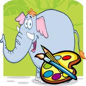 着色书 象 - 着色书 童游戏 1