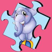 大象乐趣难题 1