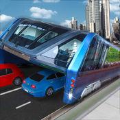 高架运输公共汽车模拟器货物运输车 1
