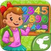 简单的数学测验,以培养数谜 1