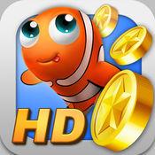 捕鱼达人HD 1.8.21