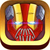 超级英雄铁复仇者铁人机器人创造者 1