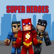 超级英雄皮肤 fo...