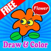 Easy Flowers : 绘画和着色为孩子 1