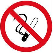 电子戒烟[NEW] 1.3
