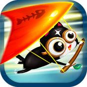 鱼滑翔机免费广告 1
