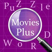 电影拼图+ : 的电影兆丰词搜索拼图